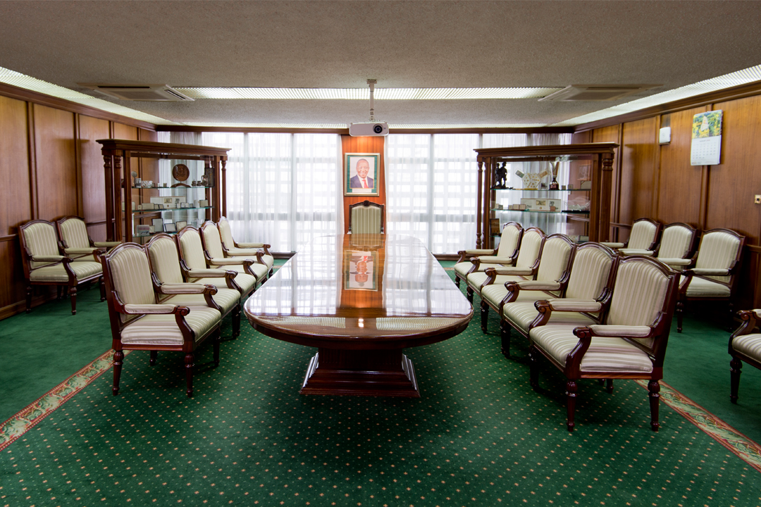 The Governor's Boardroom in the Central Bank's headquarters