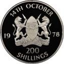 silver-coins-1978-2