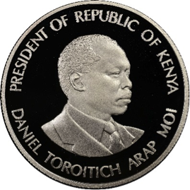 20th Anniversary Of Cbk Silver Coin Commemorating 20 Years The Central Bank Kenya